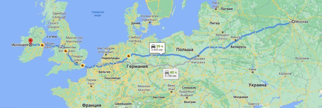 Грузоперевозки в Ирландию из России 38