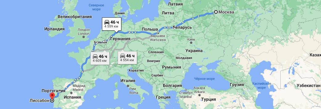 Грузоперевозки в Португалию из России 38