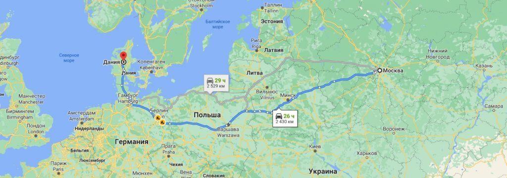грузоперевозки в Данию из России 38